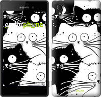 "Чехол на Sony Xperia M4 Aqua Коты v2 ""3565c-162"""
