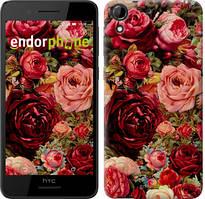 """Чохол на HTC Desire 728G Квітучі троянди """"2701u-145"""""""