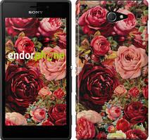 """Чохол на Sony Xperia M2 D2305 Квітучі троянди """"2701c-60"""""""