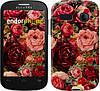 """Чехол на ALCATEL ONE TOUCH POP C3 4033D Цветущие розы """"2701u-323"""""""