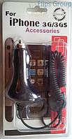 Азу Iphone4 (3G/3Gs), Коробка