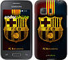 "Чехол на Samsung Galaxy Young 2 G130h Барселона 1 ""326u-206"""