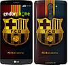 """Чехол на LG G3 Stylus D690 Барселона 1 """"326c-89"""""""