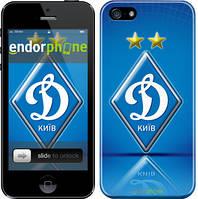 "Чохол на iPhone SE Динамо-Київ ""309c-214"""