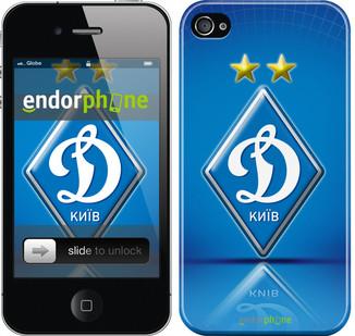 """Чехол на iPhone 4s Динамо-Киев """"309c-12"""""""