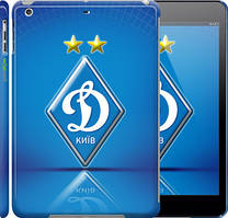 """Чохол на iPad 5 (Air) Динамо-Київ """"309c-26"""""""