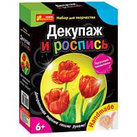 Набор для творчества Ranok-Creative Декупаж Красный тюльпан (15100352Р)