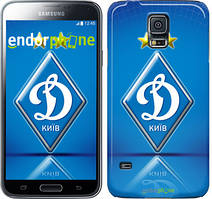 "Чехол на Samsung Galaxy S5 Duos SM G900FD Динамо-Киев ""309c-62"""