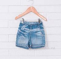 Шорты джинсовые для мальчика Gloria Jeans 38873 86-92