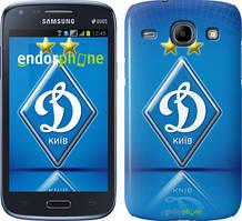 """Чохол на Samsung Galaxy Core i8262 Динамо-Київ """"309c-88"""""""
