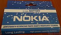 АКБ Nokia Bl-4C (ORIGINAL)
