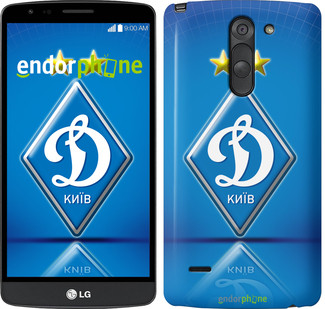"Чохол на LG G3 Stylus D690 Динамо-Київ ""309c-89"""