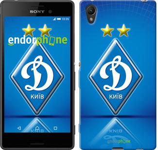 """Чохол на Sony Xperia Z3+ Dual E6533 Динамо-Київ """"309u-165"""""""