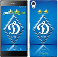 """Чохол на Sony Xperia Z5 Premium Динамо-Київ """"309u-345"""""""