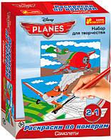 Набор для творчества Ranok-Creative Рисование по номерам. Самолеты (223705)