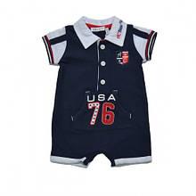 Песочник на мальчика 0-3 месяца. Итальянского бренда, высочайшего качества, 50, 56, 62см
