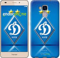 """Чохол на Huawei Honor 5C Динамо-Київ """"309u-356"""""""