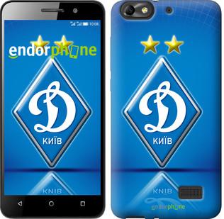 """Чехол на Huawei Honor 4C Динамо-Киев """"309u-183"""""""
