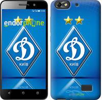 """Чохол на Huawei Honor 4C Динамо-Київ """"309u-183"""""""