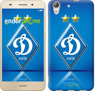 """Чехол на Huawei Y6 II Динамо-Киев """"309u-338"""""""
