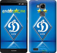 """Чехол на Huawei Ascend Mate 7 MT7-L09 Динамо-Киев """"309u-140"""""""