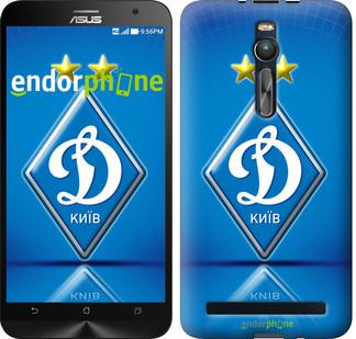 """Чехол на Asus Zenfone 2 ZE551ML Динамо-Киев """"309c-122"""""""