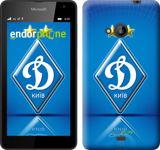 "Чохол на Microsoft Lumia 640 Динамо-Київ ""309c-273"""