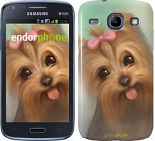 "Чохол на Samsung Galaxy Core i8262 Намальований йоркширський тер'єр ""928c-88"""