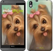 """Чохол на HTC Desire 816 Намальований йоркширський тер'єр """"928u-169"""""""