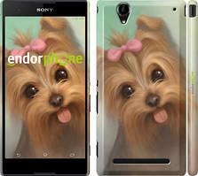 """Чохол на Sony Xperia T2 Ultra Dual D5322 Намальований йоркширський тер'єр """"928c-92"""""""