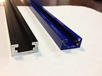 Шина столярная (Т профиль) черная и синяя