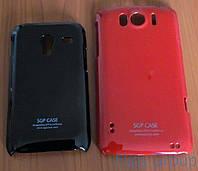 Чехол-накладка Пластик VIP Samsung Лак SGP Samsung I9100 Galaxy S II Black