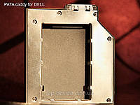 Оптибей Optibay ATA/SATA 12.7mm caddy for DELL Latitude D610 D620 D630 D800 D810 D820 D830