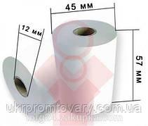 Бумага для кассовых аппаратов 57 мм SL/25 м