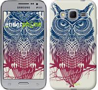 "Чехол на Samsung Galaxy Core Prime VE G361H Сова 2 ""2726c-211"""