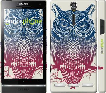 """Чехол на Sony Xperia SP M35H Сова 2 """"2726c-280"""""""