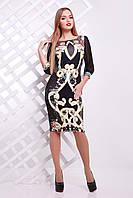 Нарядное облегающее платье миди