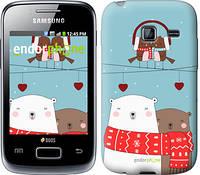 """Чехол на Samsung Galaxy Y Duos S6102 Мишки и птички """"3375u-251"""""""