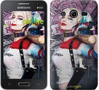 """Чохол на Samsung Galaxy Core 2 G355 Загін самогубців """"3763c-75"""""""