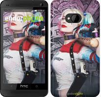 """Чохол на HTC One M7 Загін самогубців """"3763c-36"""""""