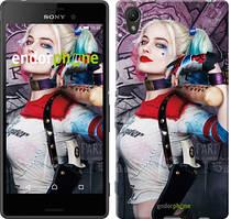 """Чохол на Sony Xperia XA Загін самогубців """"3763c-399"""""""