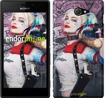 """Чохол на Sony Xperia M2 D2305 Загін самогубців """"3763c-60"""""""