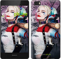"""Чохол на Huawei Ascend P8 Lite Загін самогубців """"3763u-126"""""""