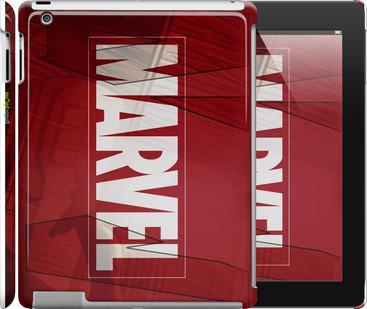 """Чехол на iPad 2/3/4 Marvel """"2752c-25"""""""