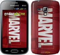 "Чехол на Samsung Galaxy S Duos s7562 Marvel ""2752c-84"""