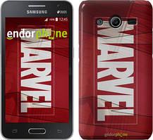 "Чохол на Samsung Galaxy Core 2 G355 Marvel ""2752c-75"""