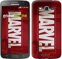 "Чохол на Samsung Galaxy Grand 2 G7102 Marvel ""2752c-41"""