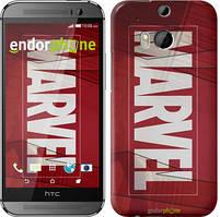"Чохол на HTC One M8 Marvel ""2752c-30"""