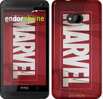 "Чохол на HTC One M7 Marvel ""2752c-36"""