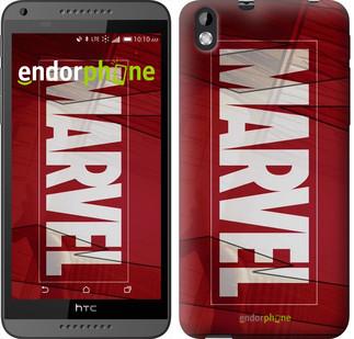 "Чохол на HTC Desire 816 Marvel ""2752u-169"""